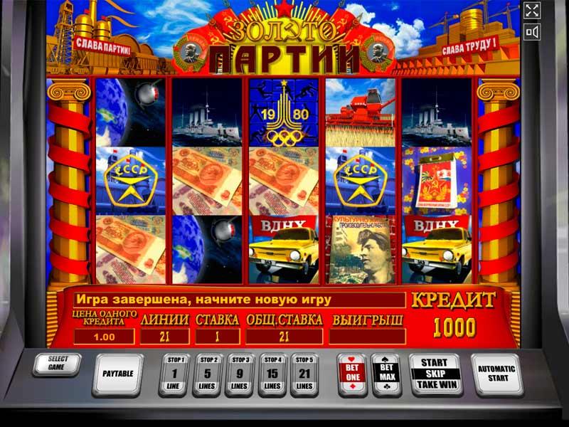 Рамблер игровые автоматы бесплатно бесрегистрации сибирская рулетка онлайн hd