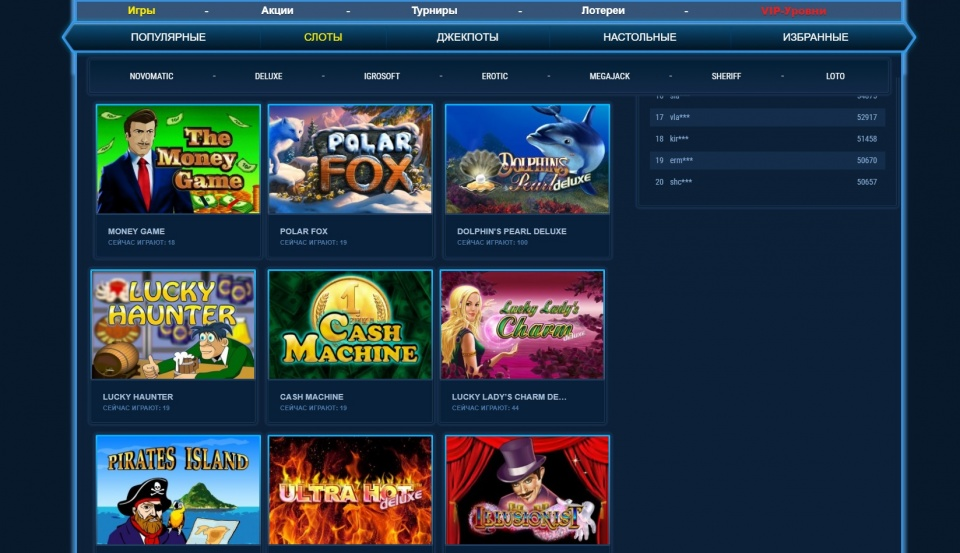 My azart com игровые автоматы