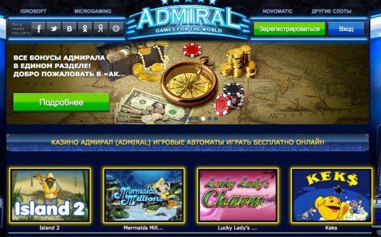 Игровые автоматы бесплатно онлайн золото ацтеков игры гонки как в игровых автоматах
