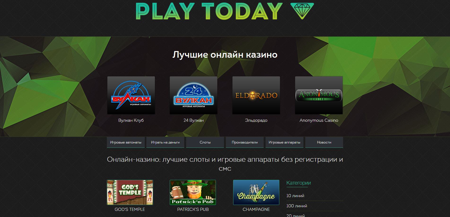 Игровые автоматы абезбянка играть бесплатно