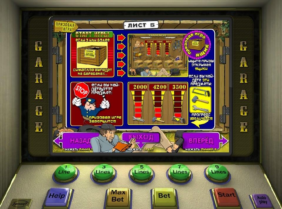 Игровые автоматы играть бесплатно без регистрации и смс слоты игровой автомат мягкие