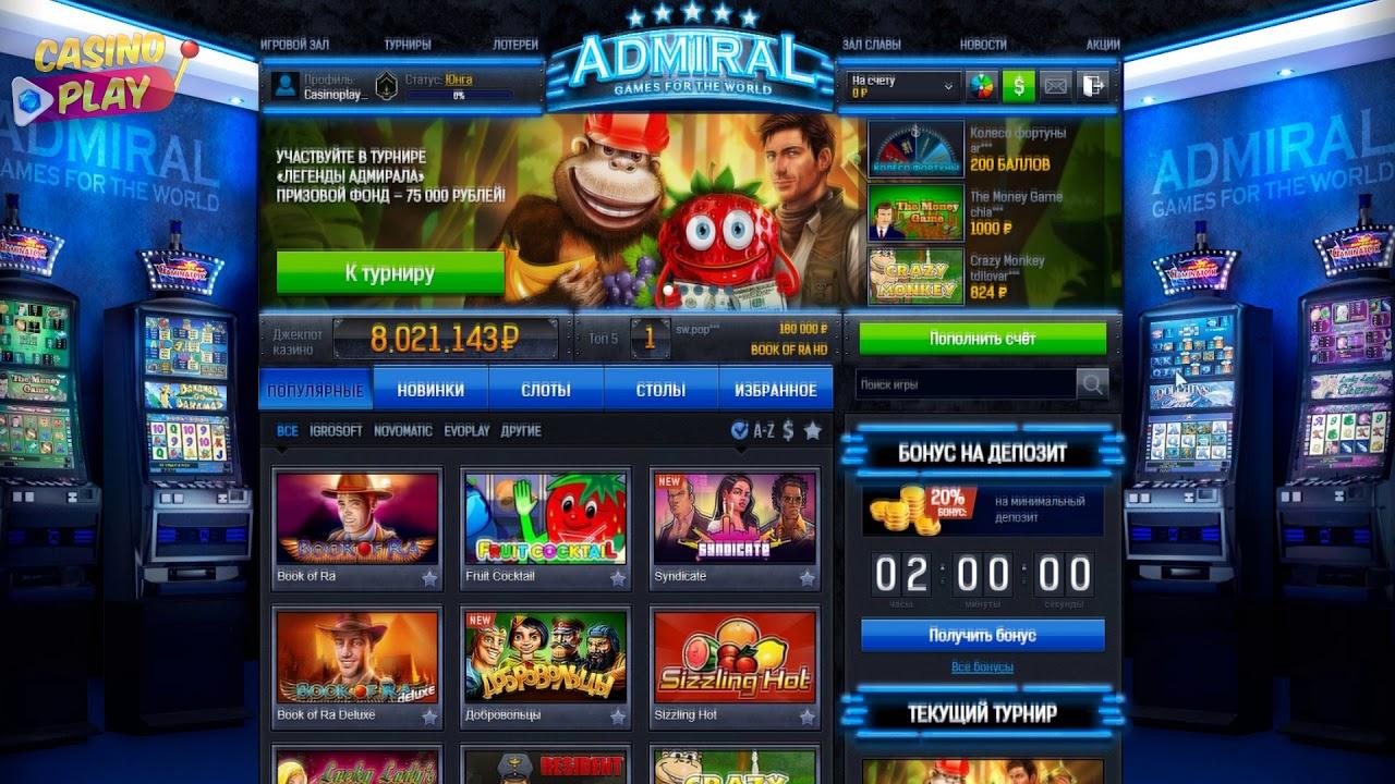 Емуляторы игровые автоматы скачать бесплатно движок онлайн игр для казино
