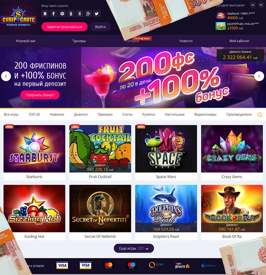 Лицензия на онлайн казино коста рика