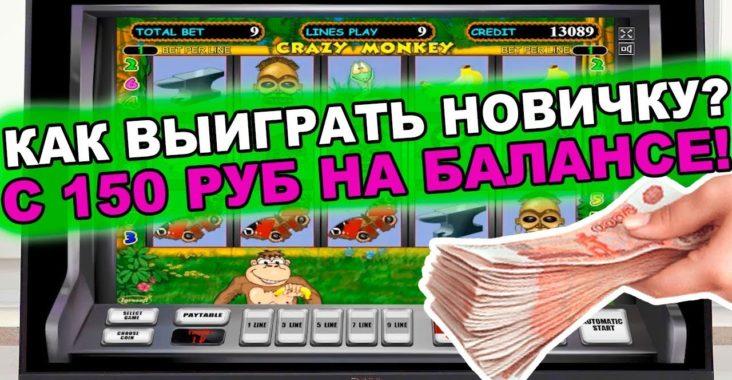 Играть онлайн игровые автоматы super jamp онлайн казино maestro