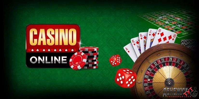 Официальный сайт казино casino