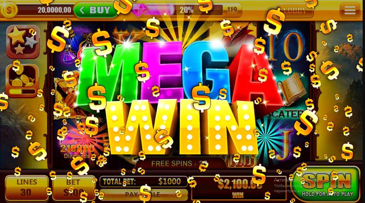 Бесплатныетгры без регистрации азартные игры