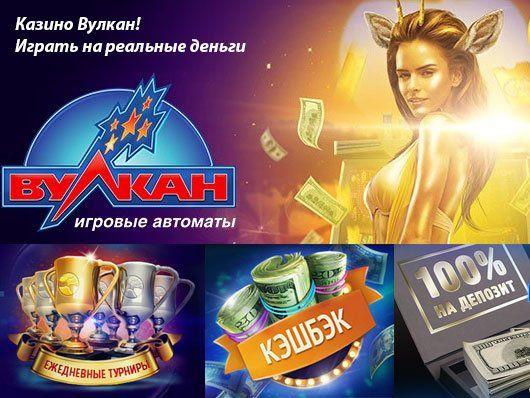 Играть в игровые автоматы скрдж как заработать реальные деньги через казино