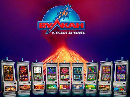 игровые автоматы бесплатно онлайн скачки на