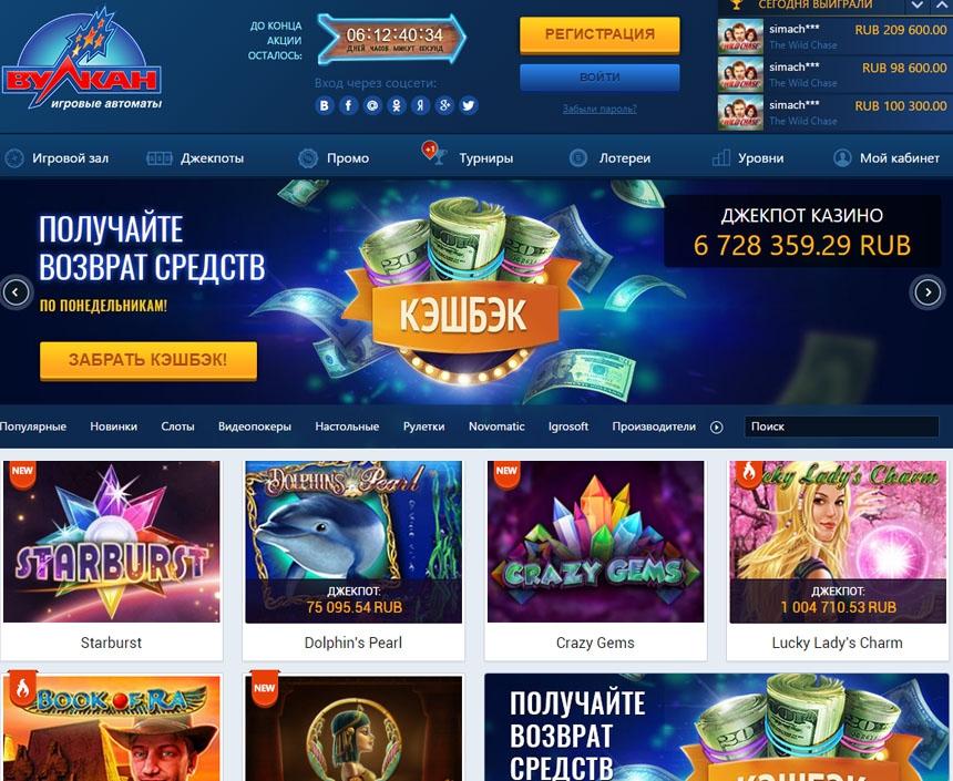 Играть на деньги в казино в игровые автоматы sunquer казино вулкан байкал