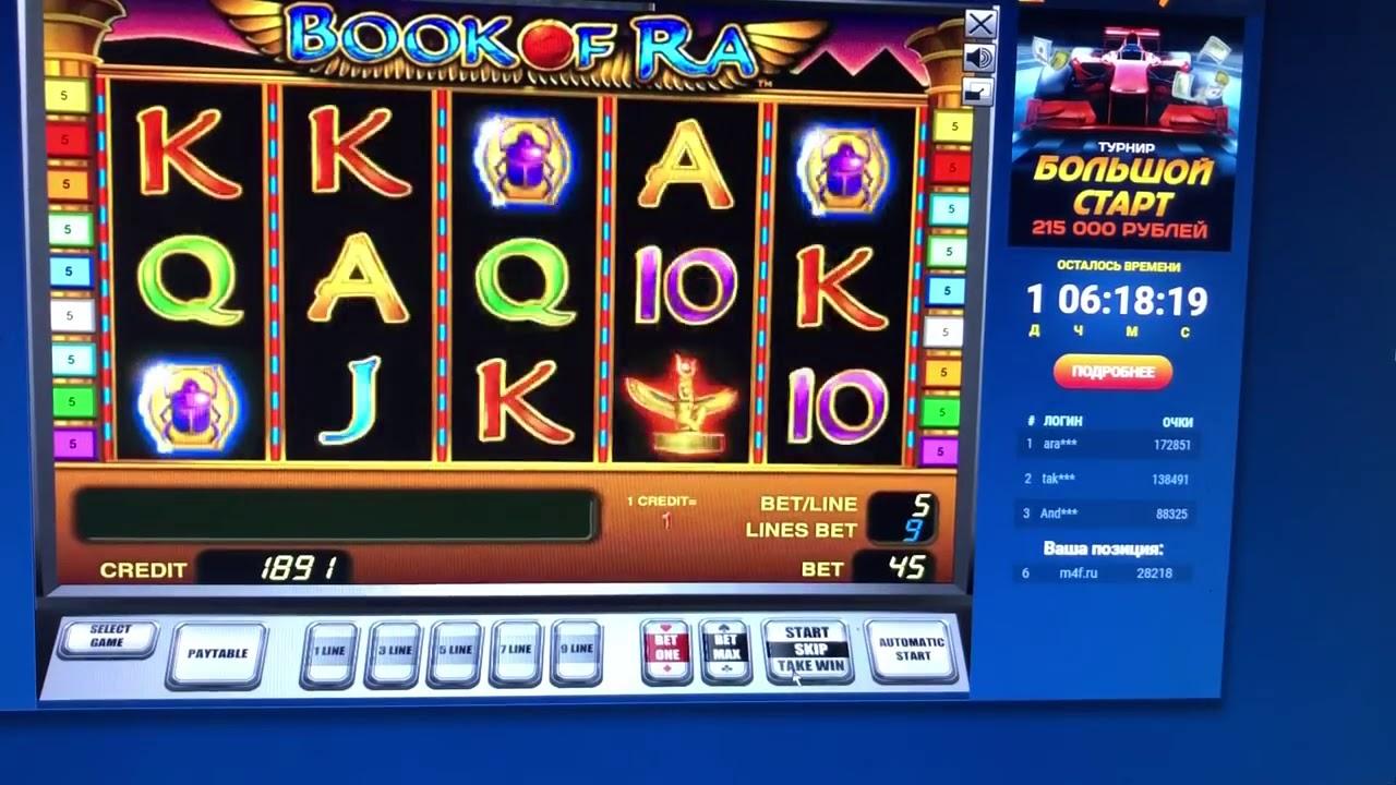 Игровые автоматы онлайн бесплатно елен казино игровые автоматы казино ра