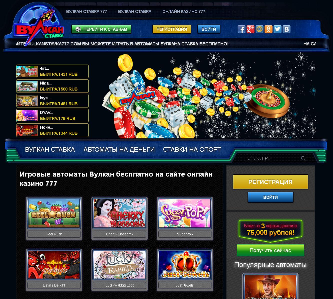 Бесплатные эмуляторы игровых автоматов онлайн скачать игровой автомат бесплатно на андроид