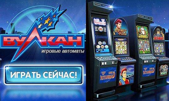Рулетка тв онлайн игровые-автоматы