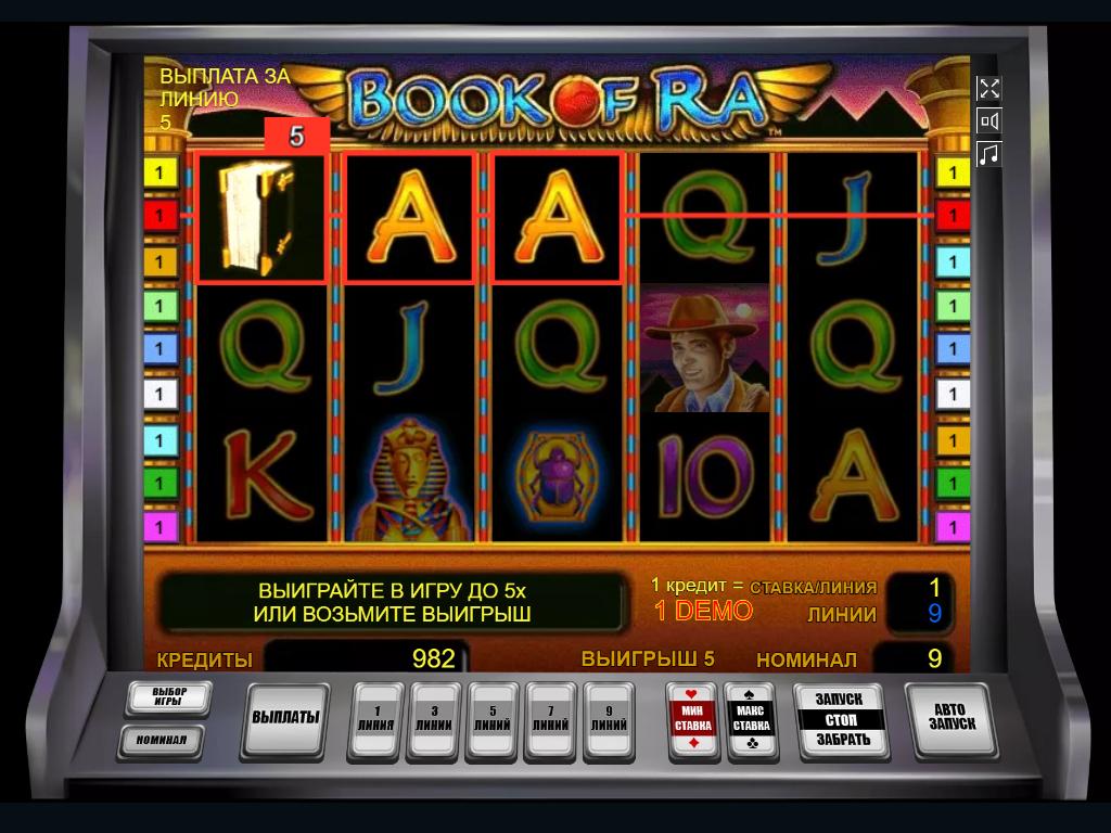 казино вулкан выплачивает выигрыши