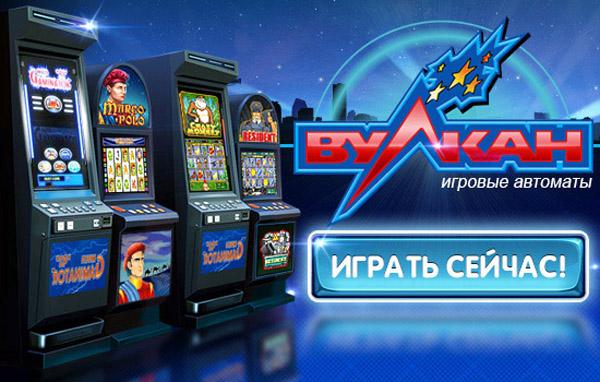 Игровые автоматы играть бесплатно admiral altec gold