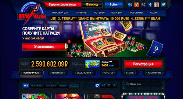 Игровые автоматы играть бесплатно онлайн елен казино рулетка с бонусом без депозита за регистрацию на реальные деньги