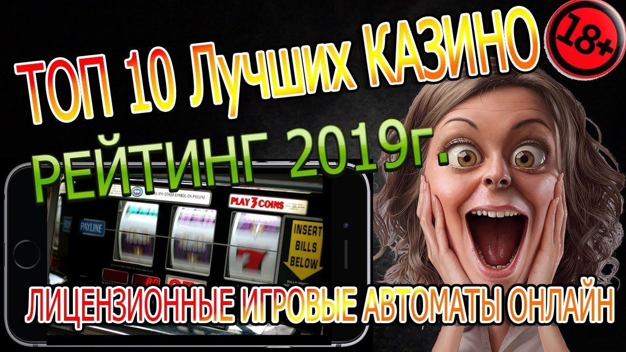 Игровые автоматы гомель вакансии рейтинг слотов рф играть бесплатно в игровые автоматы пирамиды онлайн бесплатно и без регистрации