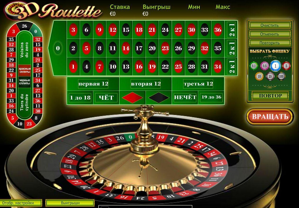 Слотомания игровые аппараты играть бесплатно онлайн big azart онлайн казино