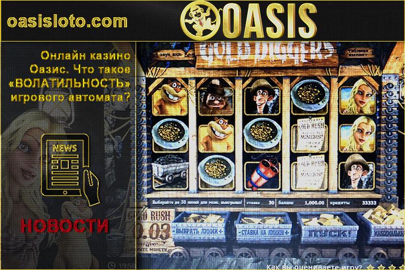 Б у игровые аппараты придложение с лицензией отзывы об онлайн играх казино