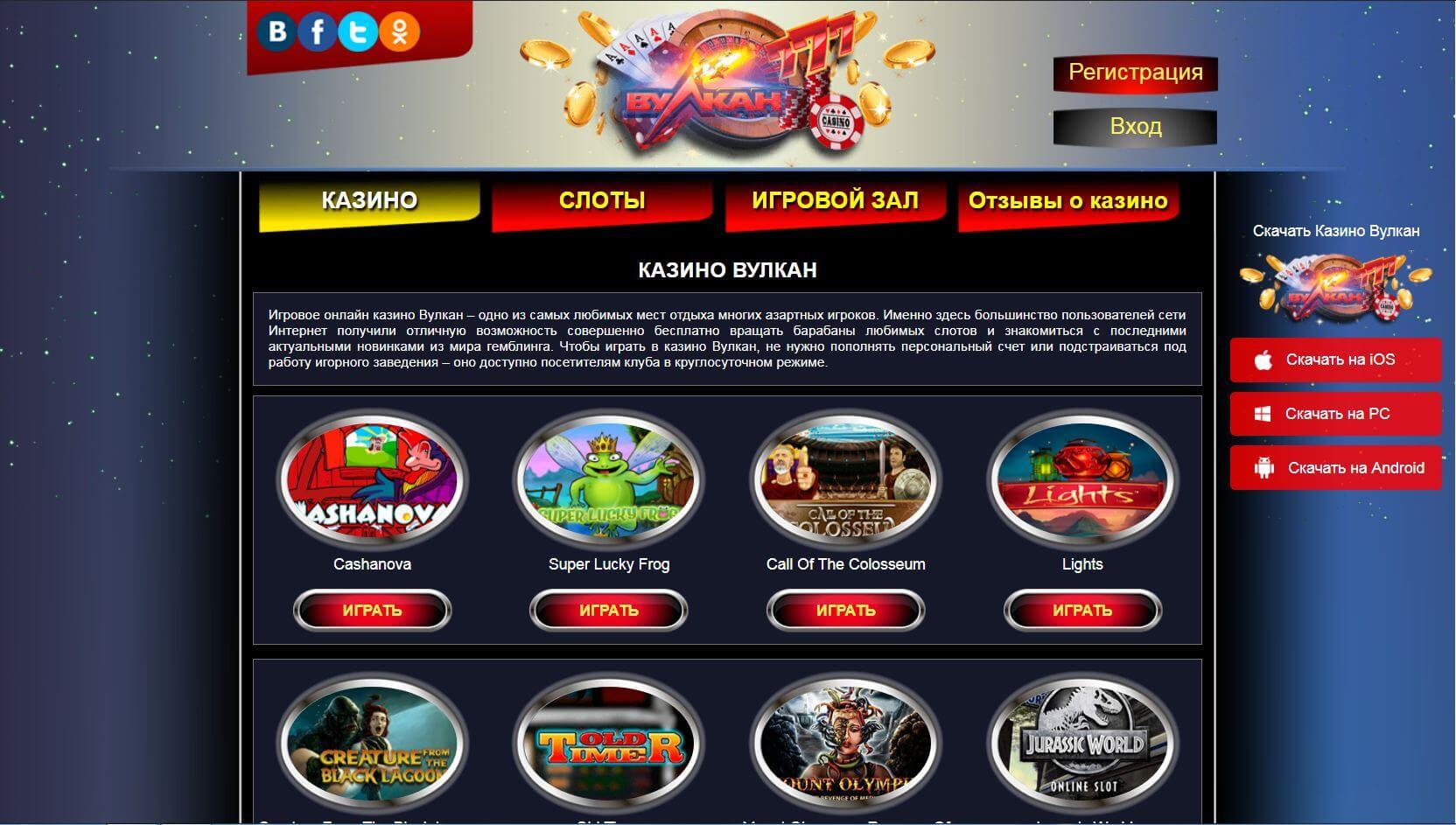 Ягодки игровые автоматы бесплатно рейтинг слотов рф игровые автоматы играть бесплатно без регистрации поросята